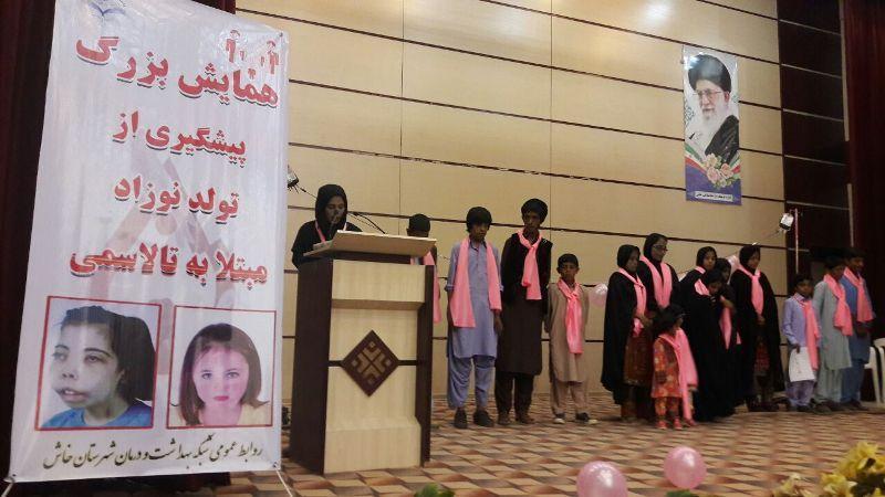 3200 بیمار تالاسمی در سیستان و بلوچستان از خدمات درمانی بهره مند هستند