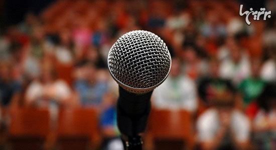 چطور از پس یک سخنرانی عمومی بر بیاییم؟