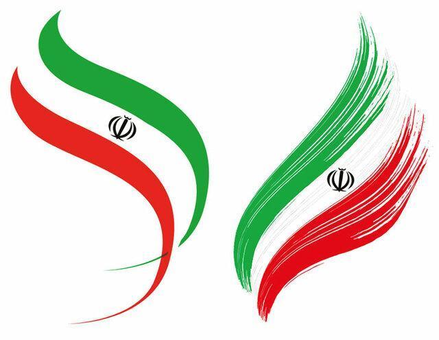 اوضاع مالی ایران از دید مجمع جهانی اقتصاد