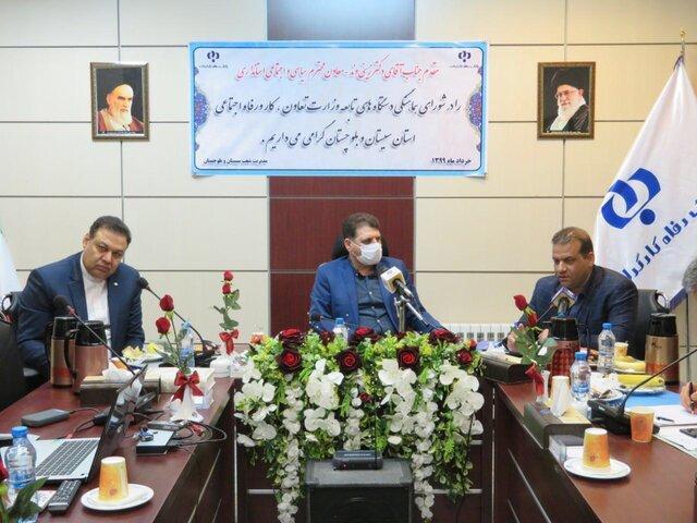 معاون استاندار: وزارت تعاون، کار و رفاه اجتماعی پیشتاز در کمک به مردم سیستان و بلوچستان است